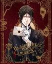 黒執事 Book of Murder 上巻(完全生産限定版)(DVD)