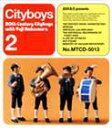 《送料無料》シティボーイズ with 中村有志/20th Century Cityboys 2