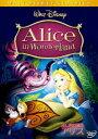 ふしぎの国のアリス(DVD)