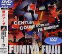 CD, DVD, 樂器 - CENTURY COUNTDOWN LIVE IN BUDOKAN [DVD]
