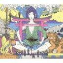 《送料無料》ASIAN KUNG-FU GENERATION/サーフ ブンガク カマクラ(CD)