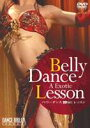 ベリーダンス・レッスン/Belly Dance A Exotic Lesson(DVD) ◆20%OFF!
