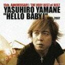 hello baby! 1993-2007 画像