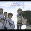 《送料無料》(ドラマCD) テレビ東京系アニメーション ゼーガペイン audio drama OUR LAST DAYS(CD)