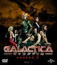 GALACTICA ギャラクティカ シーズン2 バリューパック1(DVD)