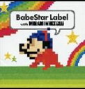 (オムニバス) BabeStar Label with MINAMI WHEEL 2005(CD)