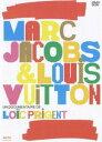 マーク・ジェイコブス&ルイ・ヴィトン モード界の革命児(DVD) ◆20%OFF!