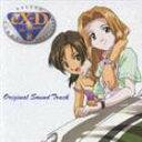 エクスドライバー the Movie オリジナルサウンドトラック(CD)