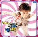 松浦亜弥/シングルV「YOUR SONG〜青春宣誓」(DVD)