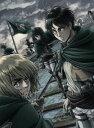 《送料無料》TVアニメ「進撃の巨人」Season2 Vol.1(DVD)