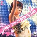 松浦亜弥/コンサートツアー2003春〜松リング PINK〜(DVD)