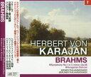 カラヤン/ブラームス:交響曲第1番・ハン