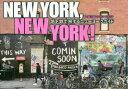 NEW YORK,NEW YORK! 地下鉄で旅するニューヨークガイド