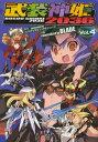 樂天商城 - 武装神姫2036 4