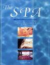 Rakuten - The spa 健康と美容のためのスパトリートメントガイド