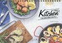 Mari's Kitchen DELICIOUS MENU ITEM 70!