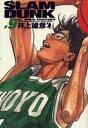 Slam dunk 完全版 #9