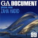 GA document ������� 99