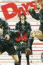 乐天商城 - DAYS 34