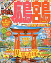 広島・宮島mini 呉・尾道・しまなみ海道 '17
