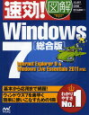┬о╕·!┐▐▓ЄWindows7 ┴э╣ч╚╟