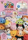Disney TSUM TSUM SPECIAL BOOK Always with TSUM TSUM
