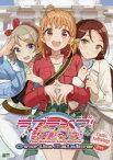 ラブライブ!サンシャイン!!The School Idol Movie Over the Rainbow Comic Anthology 2年生