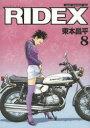 RIDEX 8