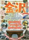 樂天商城 - 金沢おさんぽマップ てのひらサイズ 〔2017〕