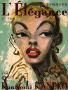 金子国義の世界 L'Elegance