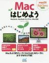 Rakuten - Macはじめよう