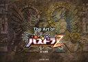 The Art of パズドラZ