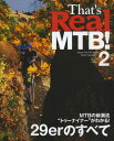 That's Real MTB! Share The Trail With Other Users. 2