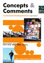 外語, 學習參考書 - Concepts&Comments