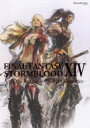 FINAL FANTASY 14:STORMBLOOD Art of the Revolution-Western Memories-