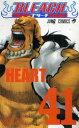 漫畫 - BLEACH 41