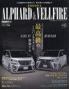 ショッピングアルファード トヨタアルファード&ヴェルファイア STYLE RV 11