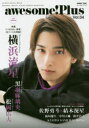 awesome!Plus DORAMA,MOVIE,STAGE SEARCH MAGAZINE Vol.04