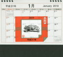 '19 中型卓上カレンダー