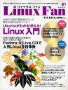 Linux Fan 13