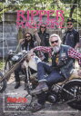 RIPPER MAGAZINE 斬捨御免OLD SCHOOL CHOPPERS ONLY 07