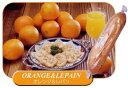 オレンジ・レパン