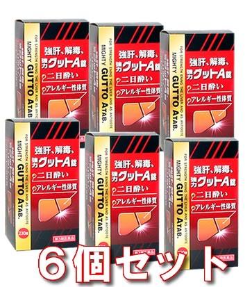 【第3類医薬品】『■ 強肝・解毒、強力グットA錠 230錠 X 6箱』 送料無料 ヘパリーゼ を飲んでる方にも