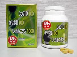 3種『10%増量 CoQ10 100・αリポ酸 100・L-カルニチン 1000』