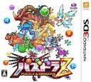 【中古】追跡可 送料無料 3DS パズドラZ...