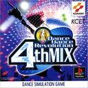 研磨済 追跡可 送料無料 PS Dance Dance Revolution 4thMIX