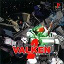 【中古】研磨済 追跡可 送料無料 PS 重装機兵ヴァルケン2