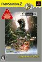 【中古】PS2 モンスターハンター2 Best【ゆうメール送料無料】