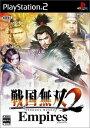 【中古】PS2 戦国無双2 Empires【ゆうメール送料無料】