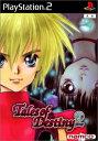 【中古】研磨済 追跡可 送料無料 PS2 テイルズ オブ デスティニー2